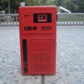 Meine Taschenradio LTR 10,21,25